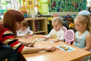 Обучение английскому языку в Саратове