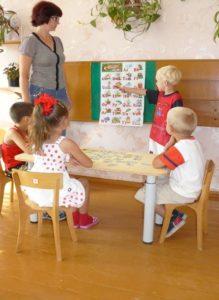 Английский язык для детей в Саратове