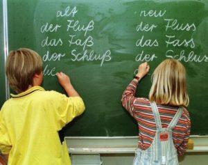 Мы обучим вашего ребенка немецкому языку